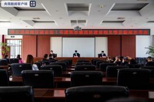 执法者运用违建引热议哈尔滨一城管局办公楼将被撤除