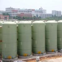 双飞   玻璃钢大型储罐  玻璃钢储罐  立式容器   玻璃钢容器 生产厂家