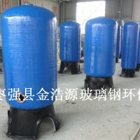 玻璃钢树脂罐 玻璃钢罐 玻璃钢压力罐