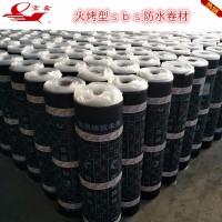 **防水防潮材料(-20度)弹性体改性沥青sbs防水卷材