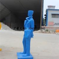 康大雕塑 玻璃钢人物雕塑 玻璃钢景观雕塑 玻璃钢创意雕塑