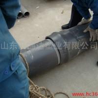 供应汇通达型号齐全汇通达pvc管材/给水