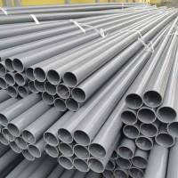 PVC-U国标给水管灰色 pvc管材塑料 聚氯乙烯管材 市政工程改造输水管道 饮水管 UPVC供水管DN15价格厂家批发