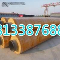 供应金星聚氨酯保温管,聚氨酯瓦壳、板以及聚乙烯夹克管材