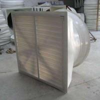 供应玻璃钢通风器  华强 玻璃钢换气扇   玻璃钢屋顶通风器 排气扇