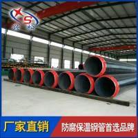 高温水管道预制成品保温管 预制直埋保温管和管件 采购必选