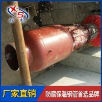 预制管件 直埋蒸汽管道配件 预制保温波纹补偿器 轴向型膨胀节