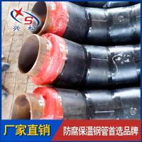 直埋式预制保温管管件 高密度聚乙烯预制直埋保温管道配件