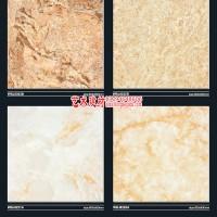 佛山陶瓷抛光砖聚晶微粉800x800家用客厅卧室优等品陶瓷地板砖