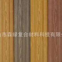 PE木塑地板,135-25木塑板  广东塑木地板 户外地板 DECKING