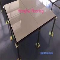 鸿豪HDG.600.40.CQD全钢陶瓷地板,陶瓷防静电地板,架空陶瓷地板,陶瓷活动地板,防静电陶瓷地板