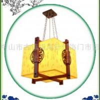 供应中国元素名牌羊皮灯,工程灯,吊灯,木灯,落地灯,台灯。