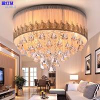LED客厅吸顶灯 中式餐厅水晶吊灯 卧室棋牌室灯具批发 一件代发