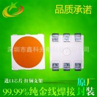 LED5050黄光0.5W灯珠 光宏反极性 黄光5050高亮LED贴片 原厂封装