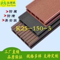 安徽合肥150*25mm空心塑木地板 户外地板 合肥塑木地板
