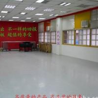 舞蹈地板-舞蹈塑胶地板-舞蹈地板胶