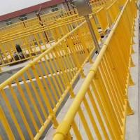 【展翼】 厂家值得信赖 玻璃钢防护围栏  玻璃钢围栏 玻璃钢电力围栏 玻璃钢护栏规格 唐山玻璃钢围栏