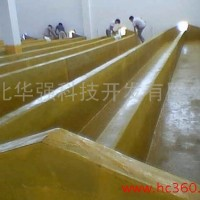 供应玻璃钢防腐工程 玻璃钢防腐衬里 玻璃钢水泥池衬里