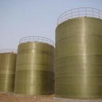 供应玻璃钢储罐     立式容器    大型储罐   玻璃钢容器采购