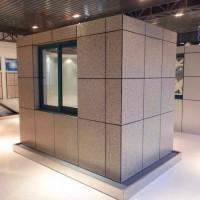 宏利:量大从优超薄仿大理石保温板 外墙保温装饰板 一体板