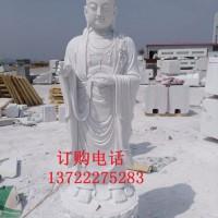 大理石地藏王雕像寺庙供奉观音摆件
