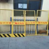 施工安全围挡 施工基坑临时围挡 耐腐蚀喷塑施工围挡供应直销