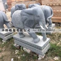 青石大象 仿古青石大象  大理石小象