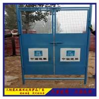 施工楼层防护门 施工电梯防护门 武汉工地标化厂家 现货供应