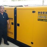 大泽动力TO150000ET 施工用柴油发电机150kw价格