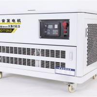 工地施工12KW汽油发电机