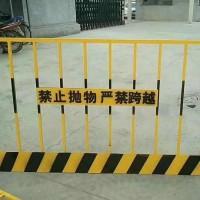 新盈特  基坑护栏网厂   现货  建筑工地施工临边基坑护栏  楼层临时防护围栏