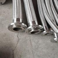 煤气金属软管   接头金属软管 抗震金属软管