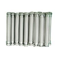 恒博 金属软管 耐压金属软管 波纹软管 厂家供应 专业加工