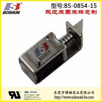 智能门锁电磁铁 直流电磁铁 BS-0854-15