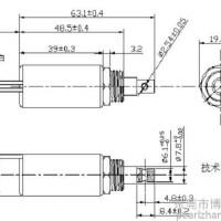 博顺BS-2040T电子门锁电磁铁、直/交流电磁铁
