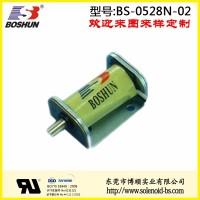 东莞电磁铁厂家供应直流电压4.5V单向自保持式的自动门锁电磁铁推拉式长行程低功耗长寿命BS0528N系列