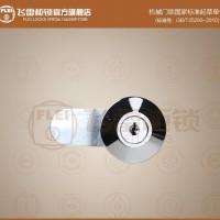 MS401-1机柜圆锁锌合金机柜门锁仪表锁工具柜锁转舌门锁