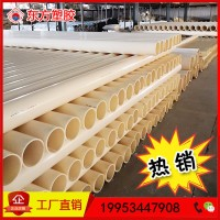 污水处理专用abs耐腐蚀塑料管材 abs新型环保耐腐蚀塑料管材管件生产厂家