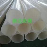【骐达】 DN25-DN1200耐酸碱pvdf管材pvdf管材公司及厂家 现货直销