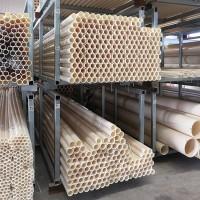 ABS管材管件 米黄色ABS管材管件 工程用ABS管材管件供应ABS硬管可定制新型环保耐腐蚀
