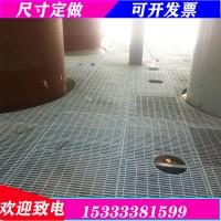 伊春异形下水沟盖板304厨房水沟格栅