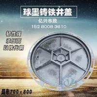亿兴D400球墨铸铁井盖雨水污水弱电下水道盖板圆形井盖窨井盖1000×1200