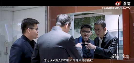 中国人的家 从九牧看新国货的智造之路