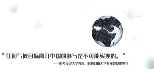 森鹰极限降耗23年助力实现中国3060双碳目标